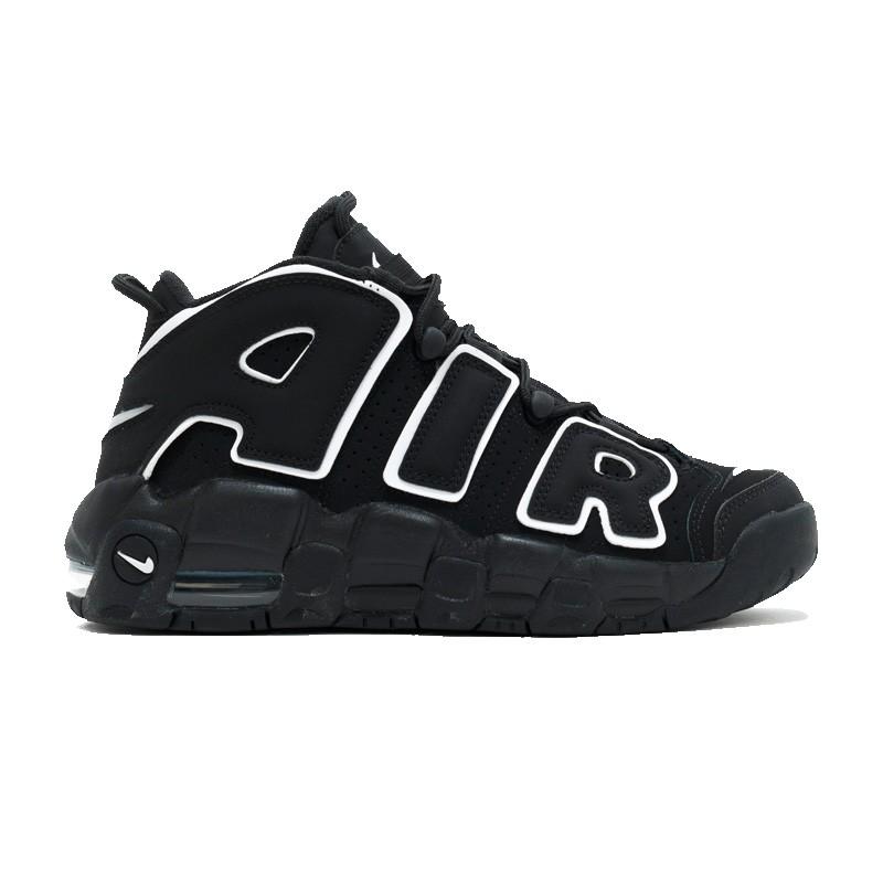 En todo el mundo estático Aventurero  Nike Air More Uptempo Negras